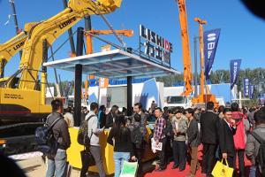 北京国际展览会