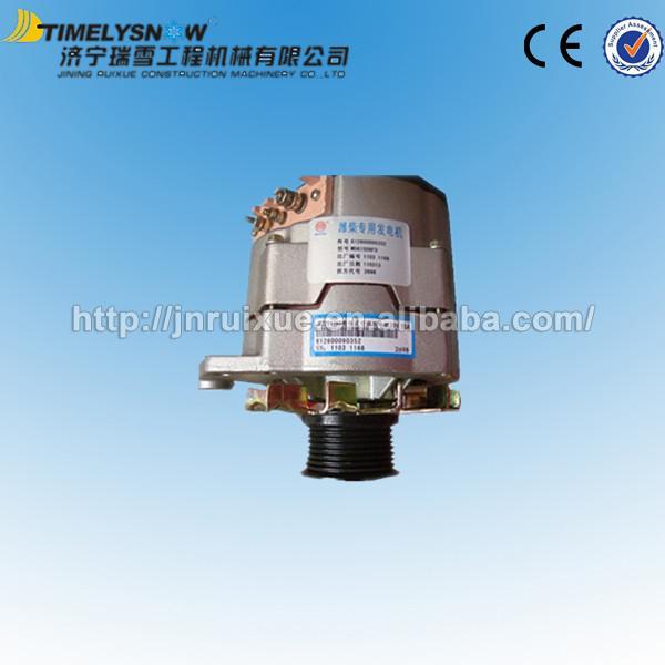 alternator 612600090352-SDLG wheel loader parts