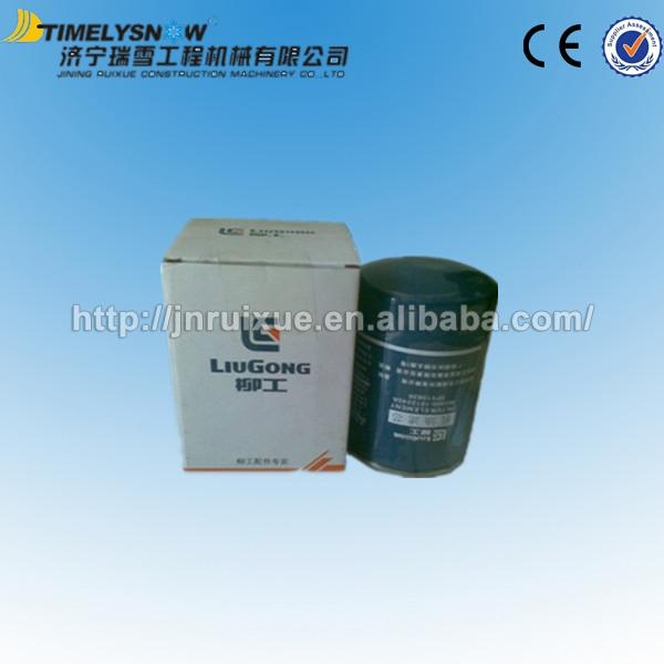 Liugong spare parts SP110636 wheel loader oil filter