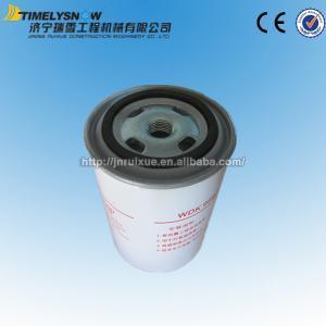 VG1092080009 Топливный фильтр тонкой очистки, запчасти HOWO