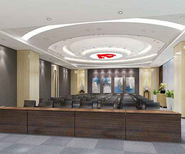 总部基地党群服务中心大会议室