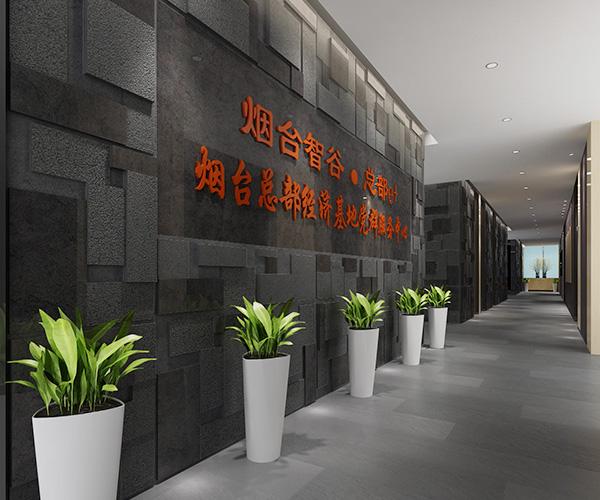 总部基地党群服务中心走廊