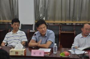 天博市工商联会议在我公司会议室召开