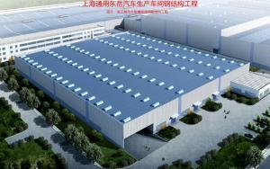 上海通用东岳汽车生产车间