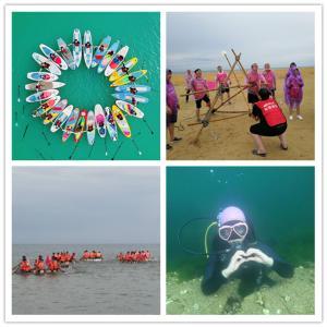 激情盛夏玩转海洋——现代人水上主题活动