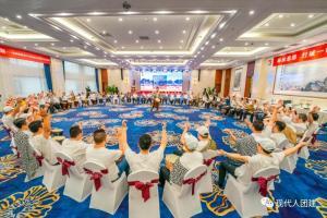 同心 同步 同鼓舞——石药集团2021年年中团建活动