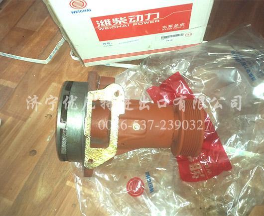 Weichai water pump