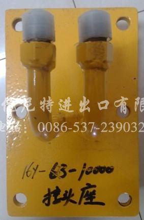 16Y-63-10000接头座(硬管)