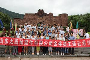 Sightseeing in Lianyungang