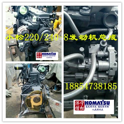 小松PC200/210/220/240-8发动机总成