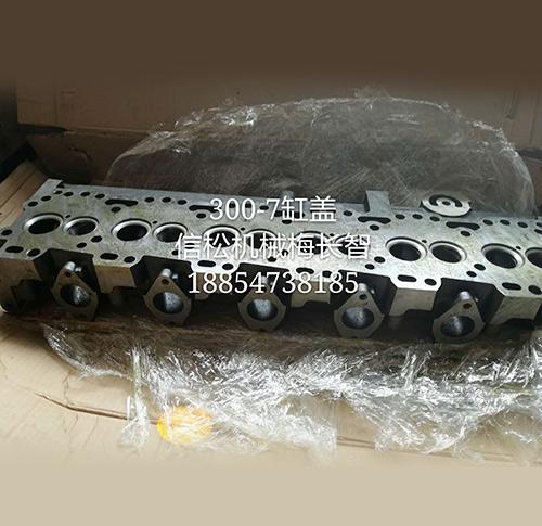 小松挖掘机PC300-7发动机配件缸盖6741-11-1100
