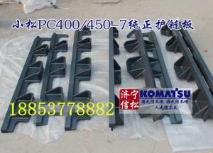 PC400/450-7矿山加强型护链板208-30-77110