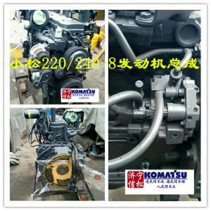 小松220-8  240-8发动机总成