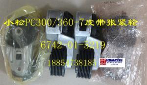 小松 PC3007 360-7 皮带涨紧轮