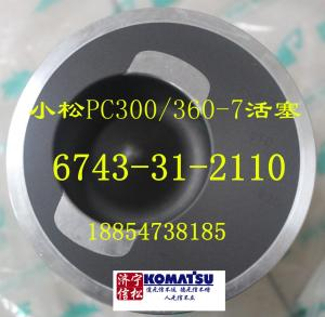 小松 PC300/360-7 发动机活塞 6743-31-2110