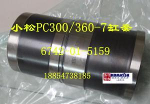 小松 PC300/360-7 发动机缸套 6742-01-5159