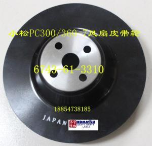 小松300/360-7风扇皮带轮 风扇支架前皮带轮