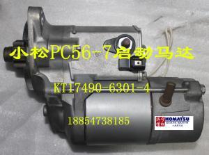 小松56-7起动器  启动马达  KT17490-6301-4