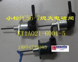 小松56-7熄火电磁阀 KT1A021-6001-5