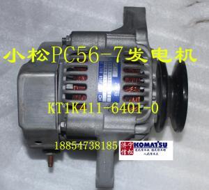 小松 56-7发电机总成 KT1K411-6401-0