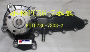 小松56-7水泵 KT1G730-7303-2