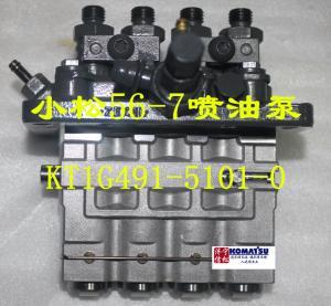 小松 56-7 喷油泵 KT1G491-5101-0