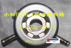 小松 56-7 机油散热器 KT1G730-3701-0
