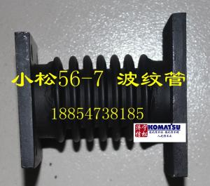 小松PC56-7波纹管 螺旋管