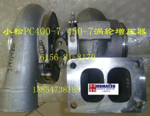 小松 PC400-7涡轮增压器 PC450-7涡轮增压器