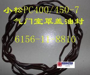 小松400-7 PC450-7气门室罩盖油封  发动机气门油封