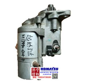 PC56发动机件 启动马达KT17490-6301-4