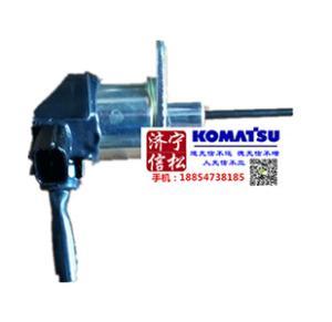 PC56发动机件熄火电磁阀 KT1A021-6001-5