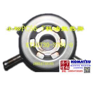 PC 56发动机件机油散热器 KT1G730-3701-0