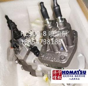 供应挖掘机PC300-8发动机配件喷油泵 6745-71-1170