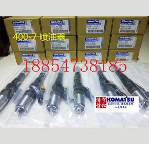 供应小松挖掘机PC400-7 发动机配件喷油器6156-11-3300