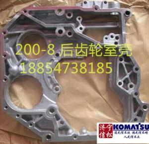 供应小松挖掘机PC200-8发动机配件后齿轮室壳6754-21-3102