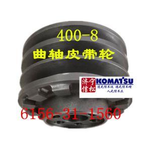 供应挖掘机PC400-8发动机曲轴皮带轮6156-31-1560