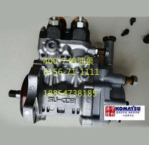 供应挖掘机PC400-7发动机配件 喷油泵 6156-71-1111