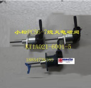 供应小松挖掘机PC56发动机件熄火电磁阀 KT1A021-6001-5