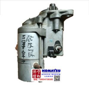 供应小松挖掘机PC56发动机件 启动马达KT17490-6301-4