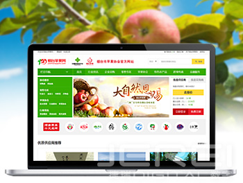 烟台苹果网--区域特产B2B2C电商综合平台