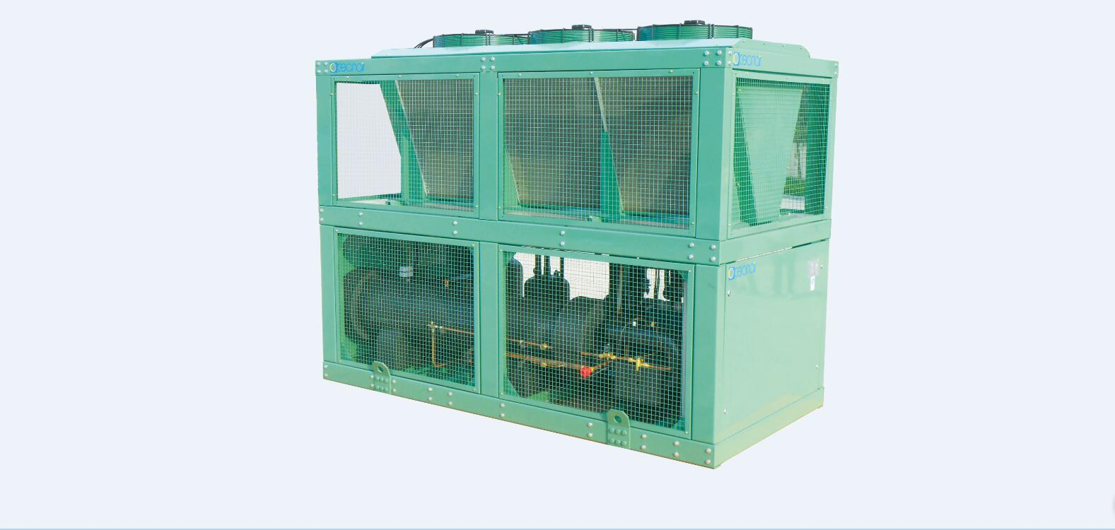 Low-temperature Air-cooled Heat Pump Unit