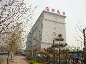 冷热水机组—河北省盛博房地产公司