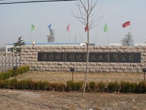 低温冷水机组—山东省潍坊杜得利化学工业公司