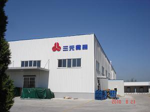 低温冷水机组—北京市三元乳业集团连云港有限公司