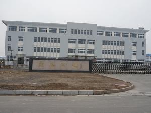 中央空调系统、低温冷水机组—山东康诺生物工程有限公司办公楼
