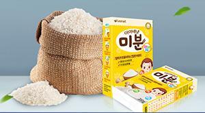 艾唯倪贝贝钙铁锌营养米粉上市啦!
