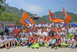 """SAP""""2014北京春季长城跑""""---SAP百名员工积极参加"""