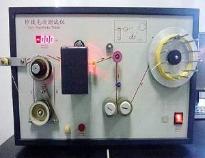 纱线毛羽测试仪