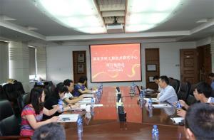 国家芳纶工程技术研究中心首批研发项目顺利通过验收